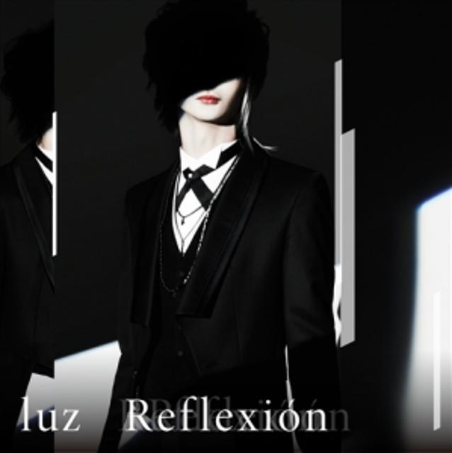 【アルバム】luz/Reflexión 通常盤の商品画像