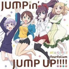 【主題歌】TV NEW GAME!! ED「JUMPin' JUMP UP!!!!」/fourfoliumの商品サムネイル