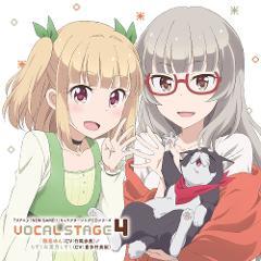 【キャラクターソング】NEW GAME!! キャラクターソングCDシリーズ VOCAL STAGE 4の商品サムネイル