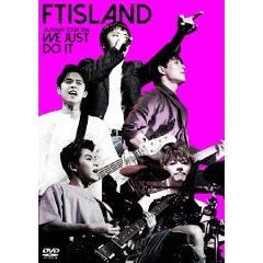 【DVD】FTISLAND AUTUMN TOUR 2016 -WE JUST DO IT-の商品サムネイル