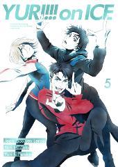 【DVD】TV ユーリ!!! on ICE 5の商品サムネイル