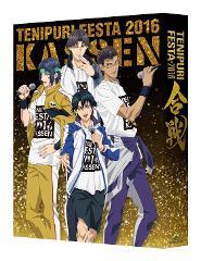 【DVD】テニプリフェスタ2016 ~合戦~