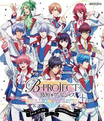 【Blu-ray】B-PROJECT~鼓動*アンビシャス~ BRILLIANT*PARTY