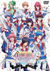 【DVD】B-PROJECT~鼓動*アンビシャス~ BRILLIANT*PARTY