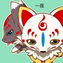 ヒプノシスマイク Flingposse 魅せトート Bi キーホルダー メタルチャーム アニメのフリマ オタマート