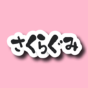 俳優キャラアイドルetc キンブレシートオーダー受付 オーダーメイド アニメのフリマ オタマート