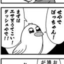 おそ松さん エビテン お正月 缶バッジ Agf バッジ 缶バッチ ピンバッチ アニメのフリマ オタマート