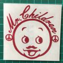 鬼滅の刃 藤家紋ステッカー オーダーメイド アニメのフリマ オタマート