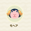 クナイ 手裏剣 小道具 アニメのフリマ オタマート