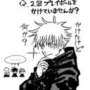 犬夜叉カフェ アクスタ アクリルスタンド アニメのフリマ オタマート